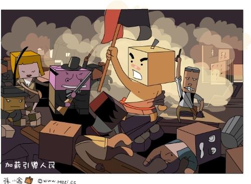 """""""张小盒""""资助林小能本本,营销2.0的个人时代来喽! - 陈格雷 - 陈格雷的博客"""